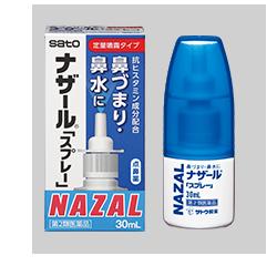 鼻薬 おすすめ 点